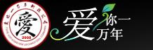 深圳建站公司,做网站,怎么建网站